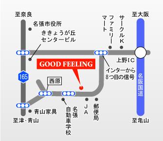 中古車 新車 三重県 アルパイン 車検 伊賀市 中古車販売