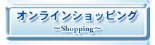 中古車 新車 三重県 アルパイン 車検
